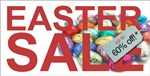 Easter Sale 2015