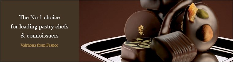 Valrhona chocolate UK